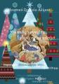 17-12-2013_4-03-47__120