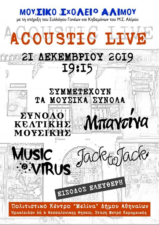 acoustic-finalposter_760